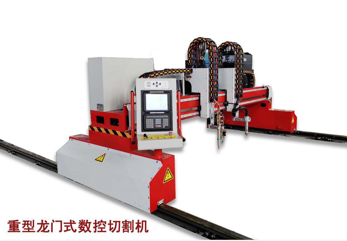 MK Series CNC Gantry Cutting Machine
