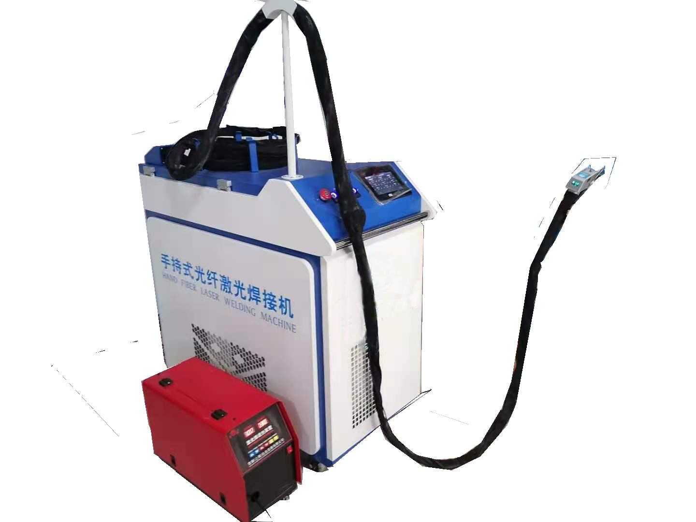 Hand-held Fiber Laser Welding Machine